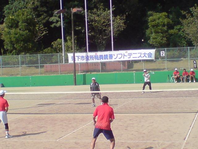 県下市役所職員親善ソフトテニス