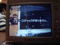 Dsc03605